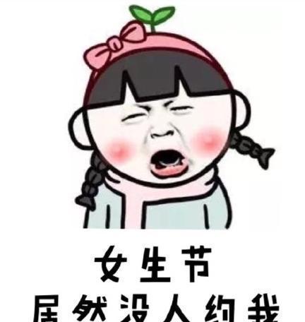 超级恶搞表情和从没蒙古语微信表情图标,段子见过好笑的段图片