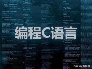 C语言学习:两个简单的C语言小程序