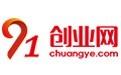 91创业网_小本创业好项目_最新连锁加盟开店致富商机尽在91...