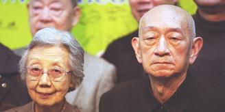吴清源曾预测自己活到百岁 助手:吴老在睡梦中离世