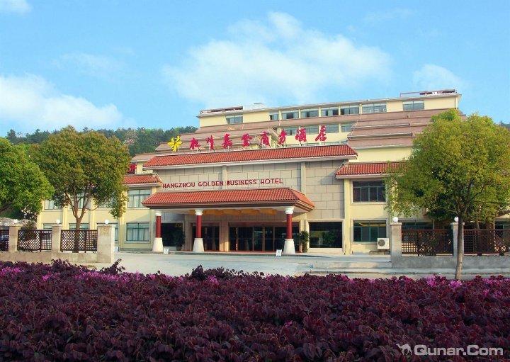 杭州嘉登商务酒店