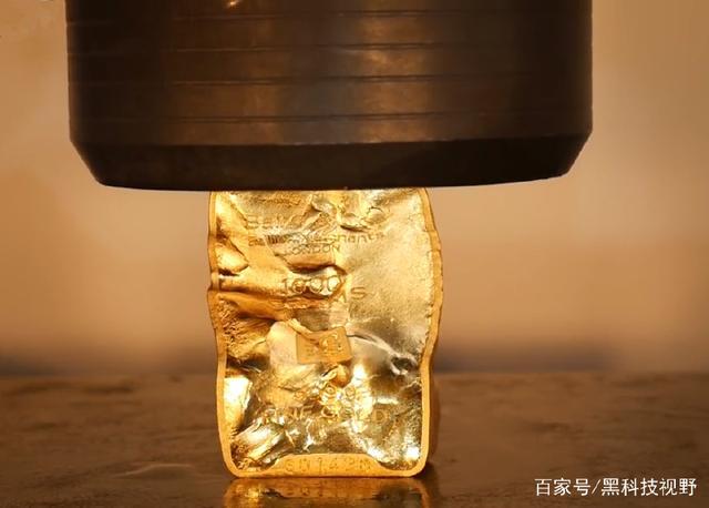 当2000元的金属镓遇上液压机,结果会怎样?