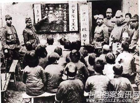 如果当年日本人在沦陷区搞土改会怎样?