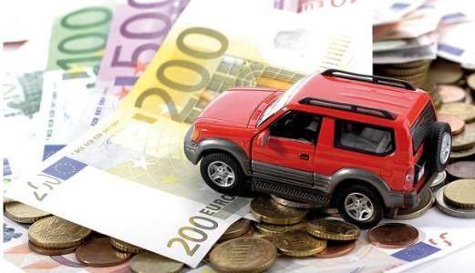 汽车保险有哪些,一年要多少钱?