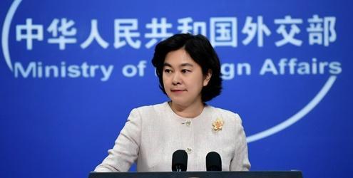 国务院副总理刘鹤将于1月30日-31日访美 与美方就两国经贸问题进行磋商(图2)