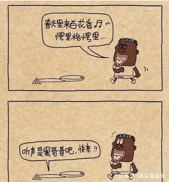 搞笑漫画:快叫我爸?漫画求人的态度?b52这是第十六图片