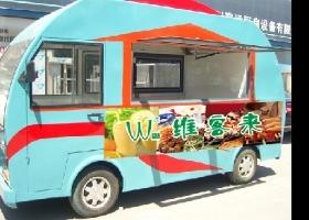 移动餐车价格