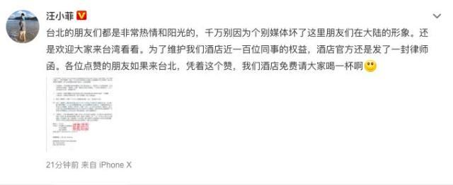 汪小菲發律師函 網友-||金恩荣:家家有本難念的經