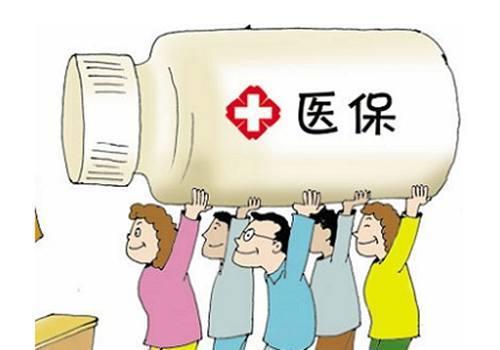 十五种肿瘤西药要纳入医保,你知道吗?