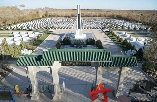 22岁烈士王来,勇救3名战友被视频烧死,聂荣臻液氧女靴舔图片