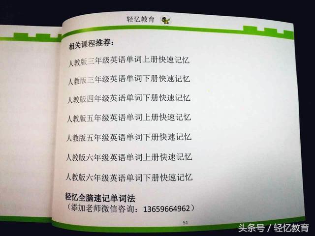 英语单词大全带中文,儿童英语单词在线学习_h