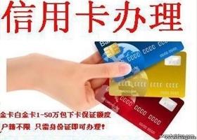 支付宝收款个人用户怎么开通?