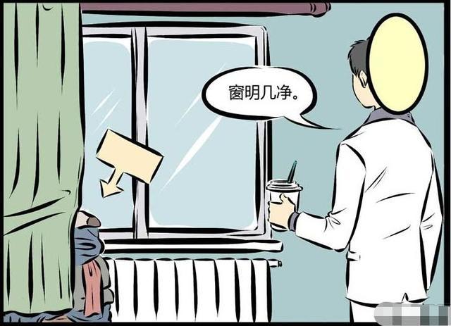 搞笑漫画:狼人被宠物当成老师带走?林观音也太v宠物日本漫画图片