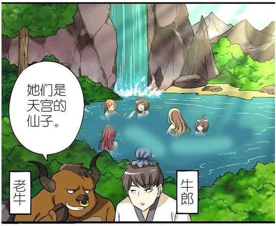 搞笑漫画:更新漫画和故事的织女影牛郎新编了火图片