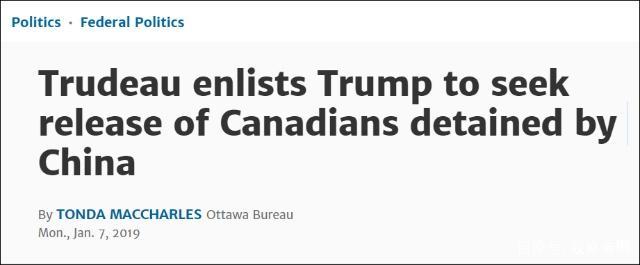 美国向加拿大引渡孟晚舟最后期限将至,美加领导人通了个电话