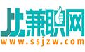上海兼职网-上海兼职招聘-上海大学生兼职-上上兼职网