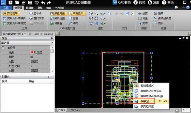 保存CAD图纸中的任意一部分图纸出来显示不不后图纸导入广联达