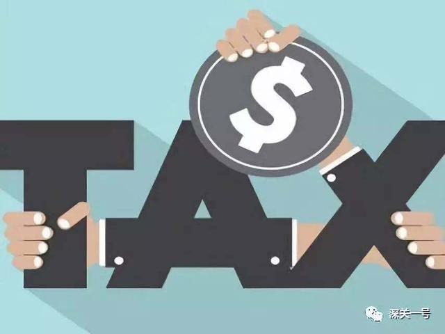 政策、专业、资讯解读四:飞机税、设备税、跨境电商、进口前五省