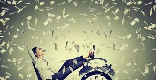 撩财有道|年轻人如何实现财富自由?先看懂这个