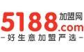 好生意加盟网5188.com-品牌招商连锁加盟-创业项目加盟门户
