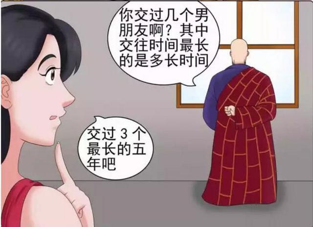 福彩搞笑漫画:中奖这位大师算据说票回眸一搞笑图片的出彩笑图片