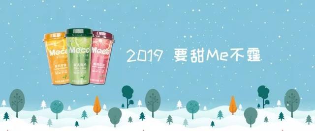 新的一年 继续甜Me不霆(图27)