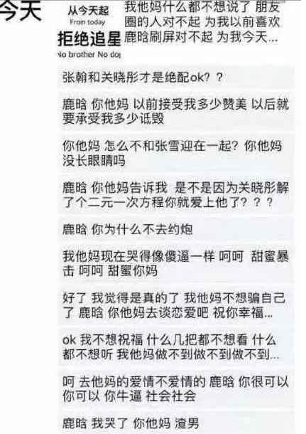 陆地夫妇解放,网友:迪丽热巴和陈伟霆才是一对,细节细思极恐!
