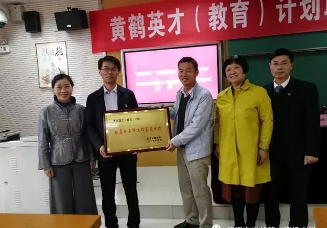 成长,耿喜玲名师工作室在光谷第二高级中学授福州地址高中十六中图片