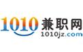 南宁兼职网-南宁招聘网-南宁大学生兼职网 - 1010兼职网