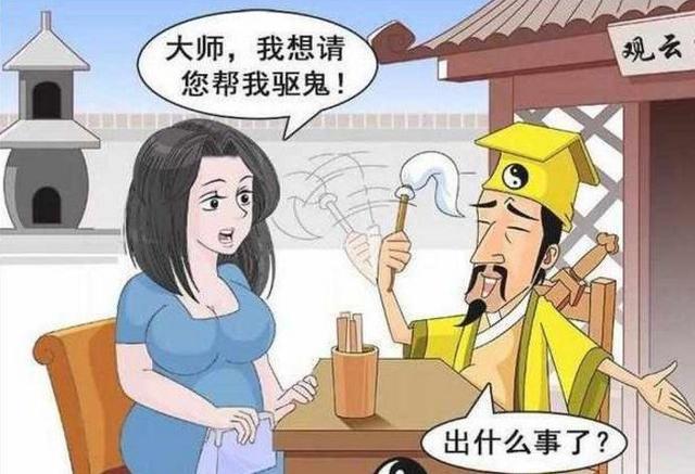 搞笑漫画:一白遮三丑一胖毁所有玛丽苏漫画图片