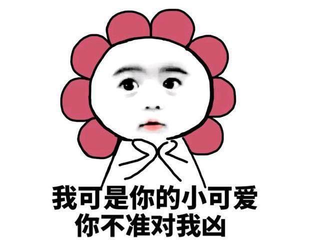 萌化你小心心的人物请收好:妹子篇表情伤心图的表情包图片