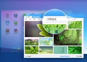 通过注册表修改windows的系统初始安装时间的方法微软