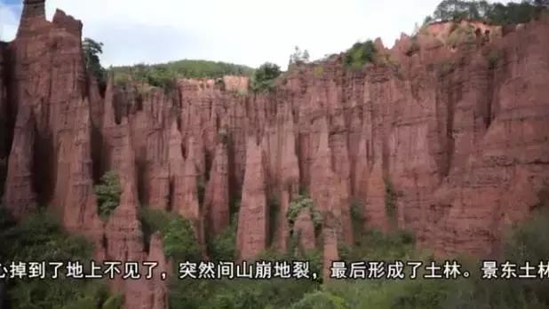 想不到在普洱这样一个绿色之地,竟然也有媲美元谋土林的景观!