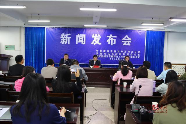 568彩票发布会来了新客人——公民代表走进渭南市政府新闻办活动侧记(图2)
