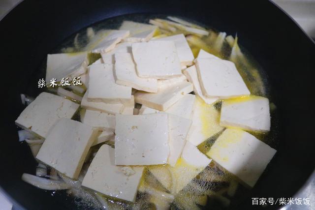 一鲜一香两种食材,炖一炖,只放盐就好吃,其它调料都省了