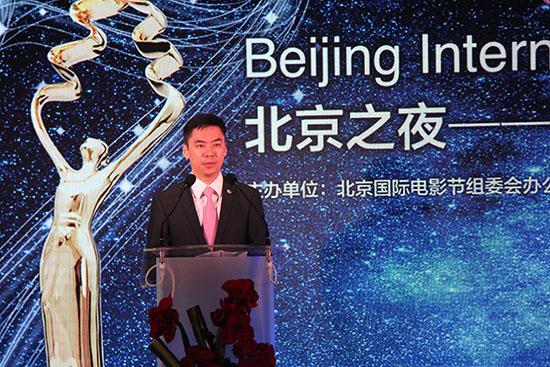 北京之夜2017北京国际电影节华沙推介会举行