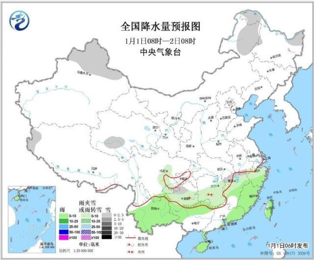南方大部气温将缓慢回升江南华南多阴雨雪天气