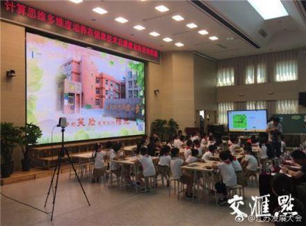 为培养人才 江苏要求中小学普及编程教育