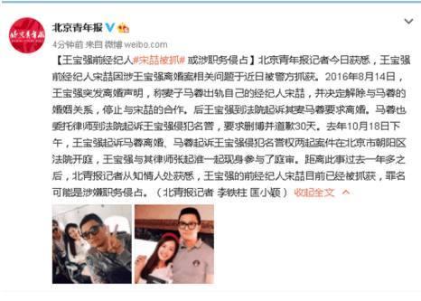 前有西门庆后有宋喆,夺妻占财,你以为只有他俩吗?