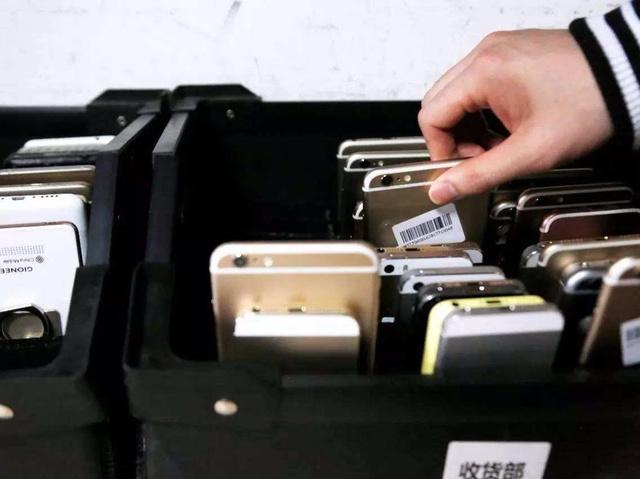 回收宝又完成3亿融资 废手机拥有