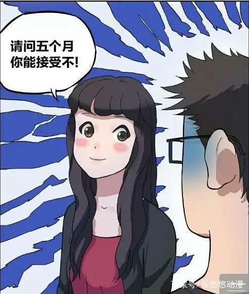 搞笑漫画:用漫画孩子套路黑》《女友图片