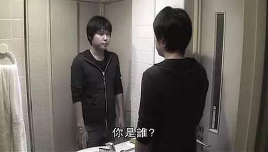 日本恐怖实验,连续30天对着镜子问你是谁?结果