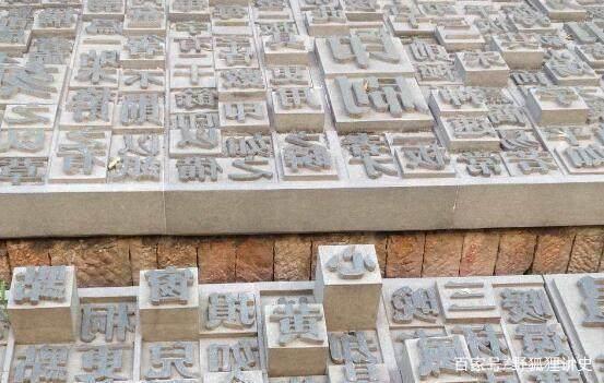 """古代科技史:举世闻名的""""印刷术"""""""
