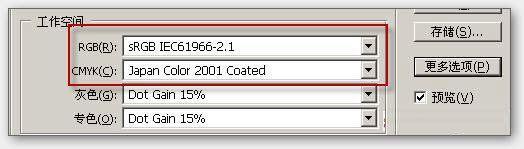 打印印刷前准备—ICC校色 显示器、扫描仪、打印机 图文印刷技术 第4张