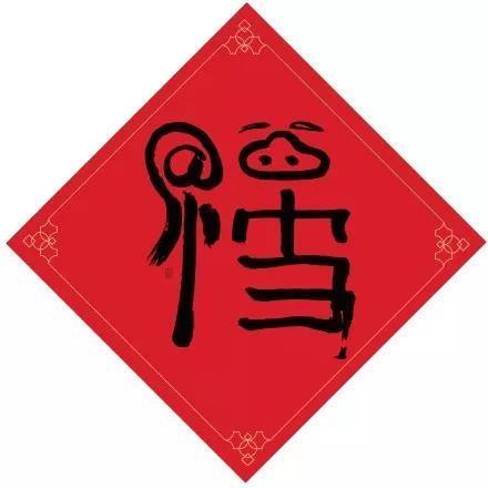 北京和田文化