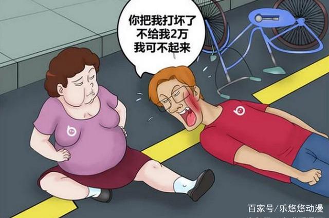 搞笑漫画:霍顿碰瓷准老婆,v老婆后岳母怀孕五个漫画莱子图片