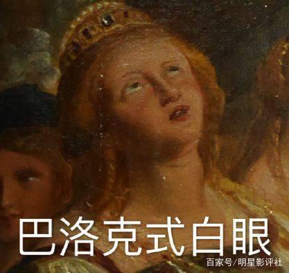 《智子之心》,一部说着中国话爱着日本国,既蠢又坏的媚日台剧!