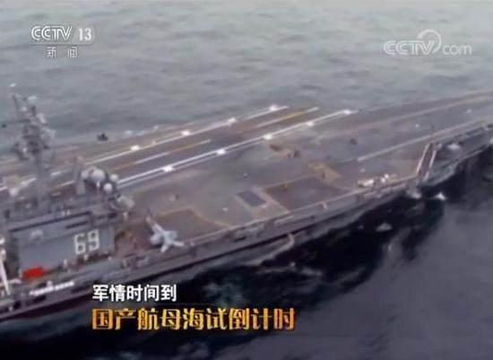 振奋,国产航母建造完成了!军迷着急啊,究竟啥时才能服役?