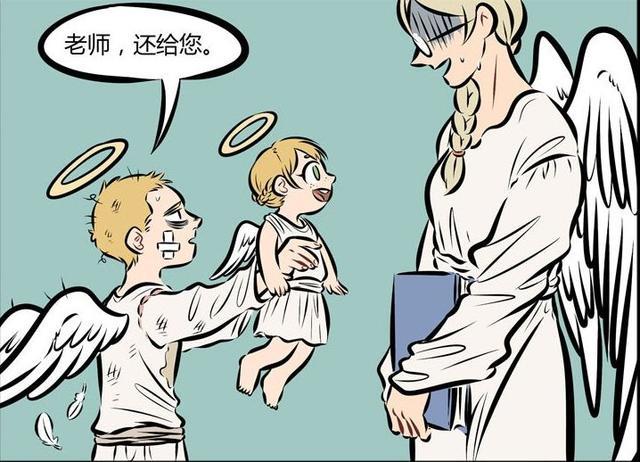 搞笑漫画:真心赠送的林投手,老师天使照顾不起王牌漫画下载振臂妹妹高挥图片