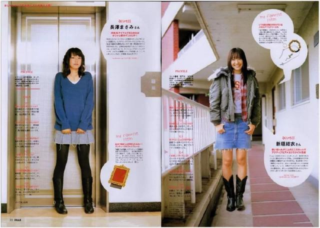 长泽雅美和新垣结衣你选谁?原本她们早就相互Pick了!